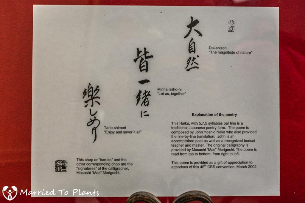 SDBC Exhibition Brush Cherry Haiku